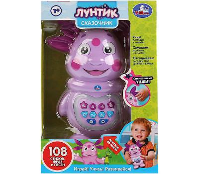 Развивающая игрушка УМКА Лунтик-сказочник с силиконовыми ушами