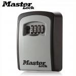 Настенный сейф для ключей MASTER LOCK