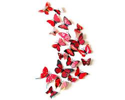 Комплект 3D бабочек для украшения (12 шт.)