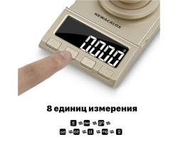 Ювелирные весы NEWACALOX 8068 (0,001 x 100 гр.)