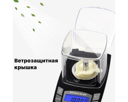 Ультраточные ювелирные весы (работа от сети или АКБ) (100 гр. x 0,001 гр.)