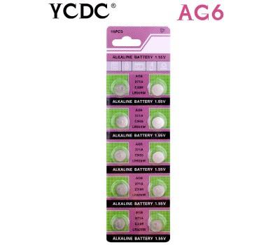 Купить батарейки AG6 (1.55V) YCDC