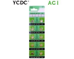 Батарейка-таблетка YCDC AG1