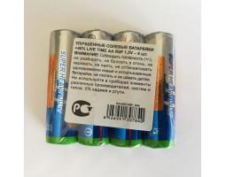 Улучшенные солевые батарейки Souser AA (4 шт.)