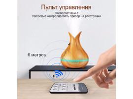 Ультразвуковой увлажнитель и аромадиффузор с пультом