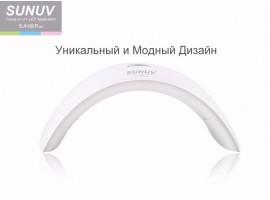 Лампа для маникюра SUNUV SUN9x Plus
