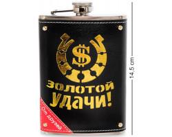 """Подарочный набор """"Золотой удачи!"""" от друзей"""