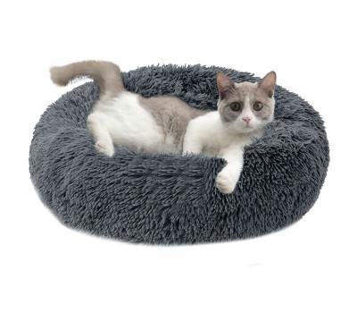 Лежанка для кошек и собак до 2,5 кг. (40 см.)