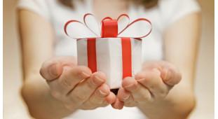 Подарок при заказе 2-х и более товаров