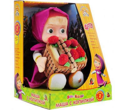 """Говорящая игрушка мягкая кукла """"Маша с копилкой"""""""