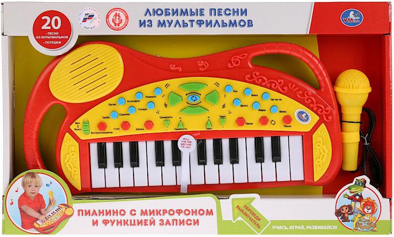 Пианино Умка с микрофоном
