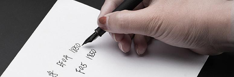 Перьевая ручка HongDian 1850