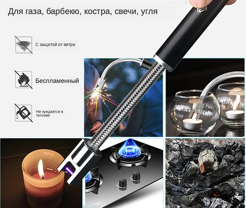 Зажигалка JL872 для кухни