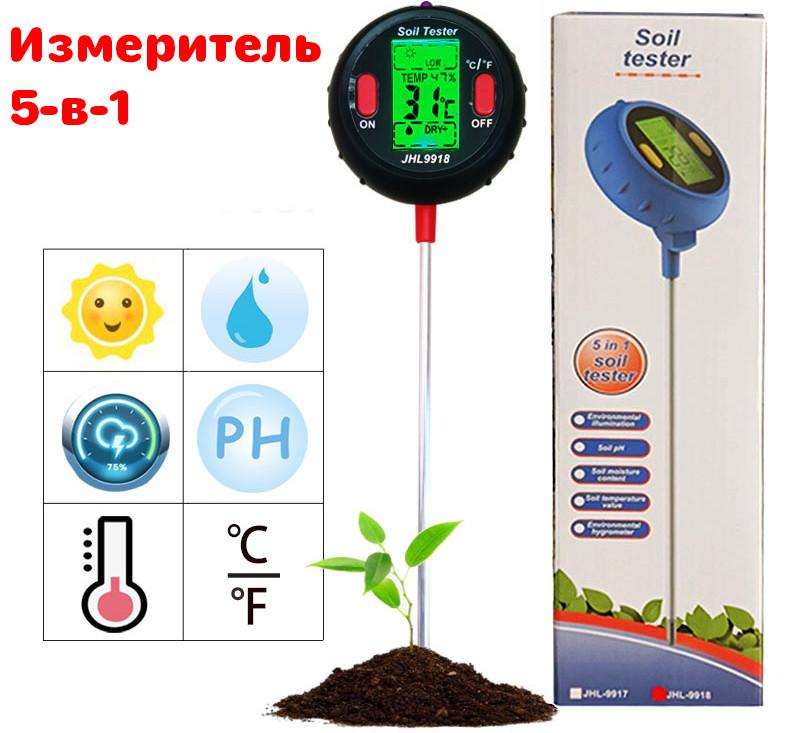 Измеритель pH почвы 5 в 1
