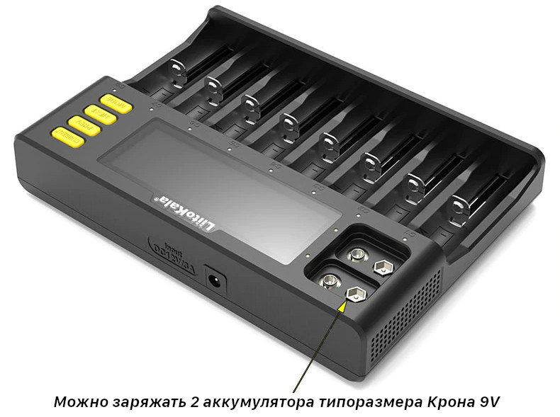 Зарядное LiitoKala Lii-S8