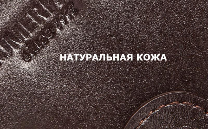 Женский кошелёк KAVI'S