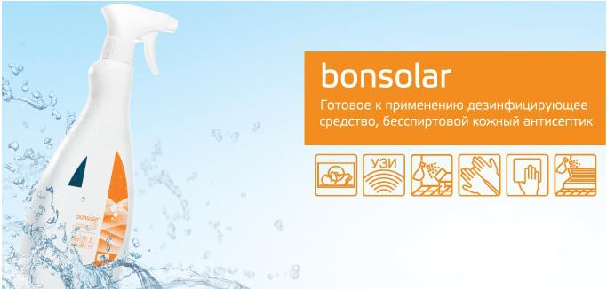 Bonsolar